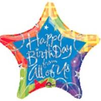 """Фольгированный шар в форме звезды """"Happy Birthday"""""""