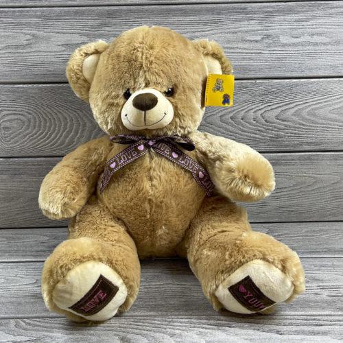 Мягкая игрушка «Медведь» (коричневый)