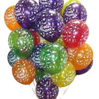 """Связка шаров """"С Днём Рождения!"""" кристалл"""