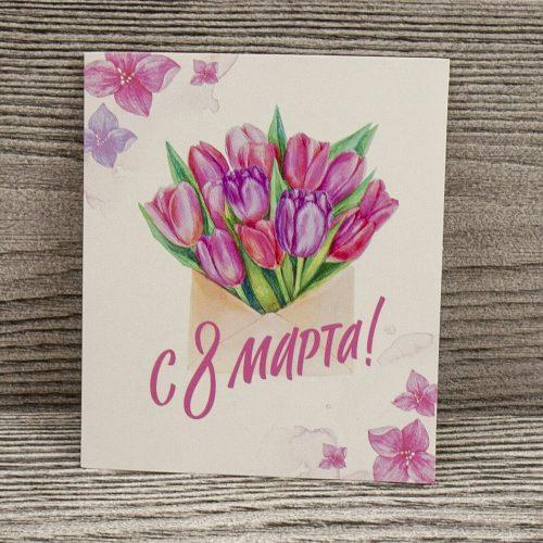 """Мини-открытка """"С 8 марта"""""""