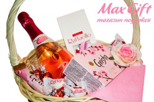 """Подарочная корзина """"Розовое настроение"""""""