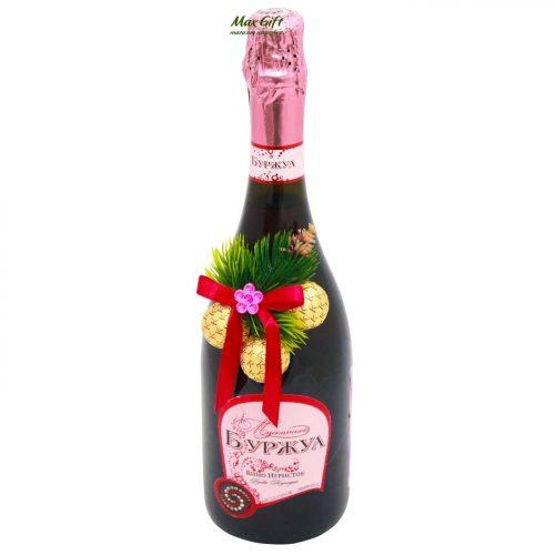 """Подарочная бутылочка """"Буржуа Rose"""""""