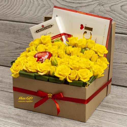 Подарочный набор с цветами «Владлена»