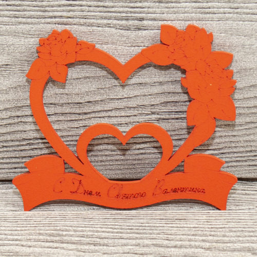 Декоративная вставка «С Днём Святого Валентина»