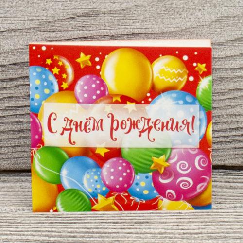 Мини‒открытка «С Днём рождения, радуга»