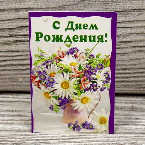 Мини открытка «С днем рождения»