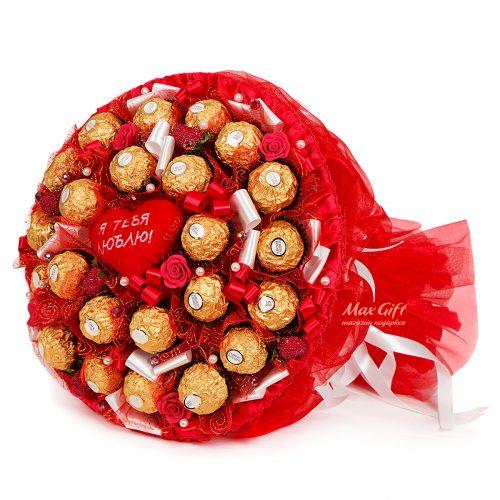 """Букет из конфет """"Я ТЕБЯ ЛЮБЛЮ!"""""""