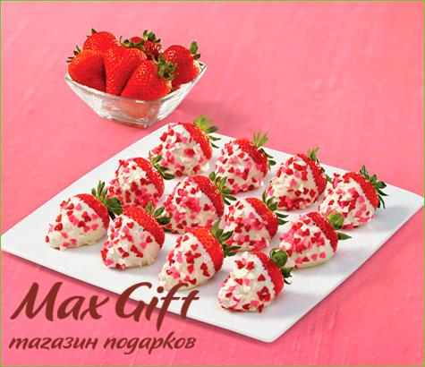 "Клубника в шоколаде ""Valentin day"" 3"